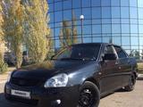 ВАЗ (Lada) Priora 2170 (седан) 2014 года за 2 300 000 тг. в Караганда – фото 2
