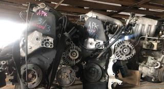Двигатель АРК объем 2 л за 196 000 тг. в Костанай