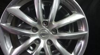 Диски Toyota 5.143_5.100 в Алматы
