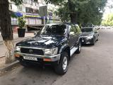 Toyota Hilux Surf 1995 года за 3 200 000 тг. в Алматы