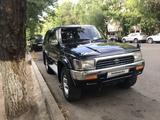 Toyota Hilux Surf 1995 года за 3 200 000 тг. в Алматы – фото 2