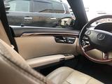 Mercedes-Benz S 350 2008 года за 7 300 000 тг. в Алматы – фото 5