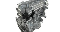 Двигатель G4FD новый за 650 000 тг. в Нур-Султан (Астана) – фото 2