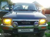 Toyota Hilux Surf 1994 года за 1 750 000 тг. в Щучинск