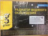 Радиатор охлаждения двигателя Уаз Патриот за 55 600 тг. в Темиртау – фото 2