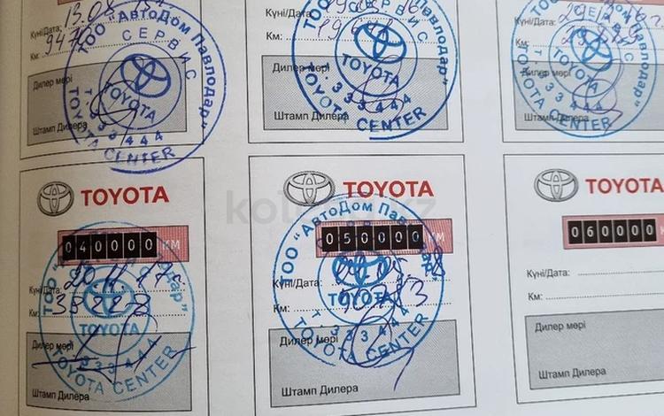Toyota Camry 2014 года за 9 400 000 тг. в Павлодар