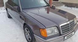 Mercedes-Benz E 220 1994 года за 2 500 000 тг. в Нур-Султан (Астана) – фото 2