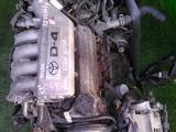 Двигатель TOYOTA PREMIO ST210 3S-FSE 2000 за 230 031 тг. в Усть-Каменогорск