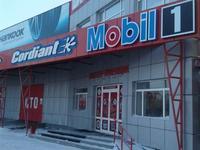Mobil центр 1. по г. Астана. за 1 500 тг. в Нур-Султан (Астана)