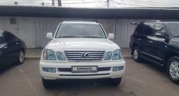 Lexus LX 470 2005 года за 8 500 000 тг. в Алматы