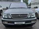 Lexus LX 470 2000 года за 6 700 000 тг. в Петропавловск