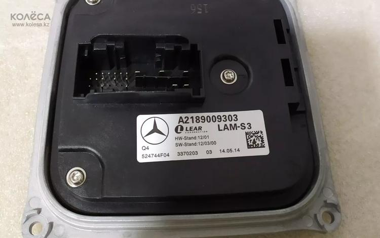 Блок розжига управления фары Mercedes Benz CLA за 100 000 тг. в Алматы