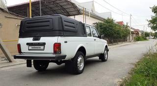 ВАЗ (Lada) 2329 (пикап) 2014 года за 3 000 000 тг. в Шымкент