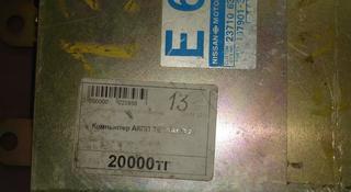 Компьютер АКПП Nissan Terrano 21 TD27 за 10 000 тг. в Семей