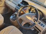 Mitsubishi Chariot 1998 года за 2 600 000 тг. в Павлодар – фото 3