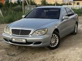 Mercedes-Benz S 500 2003 года за 3 100 000 тг. в Кызылорда – фото 3