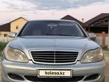 Mercedes-Benz S 500 2003 года за 3 100 000 тг. в Кызылорда – фото 5