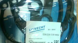 Прокладка клапанной крышки BMW e38 за 2 700 тг. в Алматы