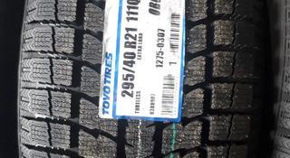 Японские шины TOYO Observe gsi5 295/40r21 за 90 900 тг. в Алматы