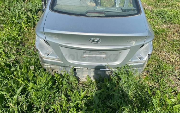Задняя часть автомобиля за 350 000 тг. в Алматы