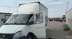 ГАЗ ГАЗель 2012 года за 5 900 000 тг. в Тараз