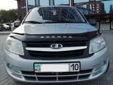 ВАЗ (Lada) 2190 (седан) 2013 года за 2 000 000 тг. в Костанай – фото 3