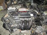 Контрактный двигатель toyota 2az за 450 000 тг. в Темиртау