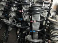 Амортизаторы передний Toyota Highlander за 25 000 тг. в Алматы