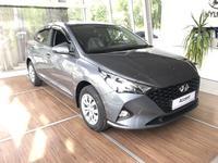 Hyundai Accent 2020 года за 6 390 000 тг. в Алматы
