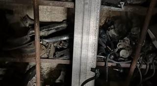 Усилитель бампера на тойоту Хайландер, оригинал за 25 000 тг. в Алматы