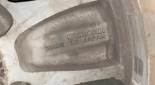 Диски Subaru за 80 000 тг. в Алматы