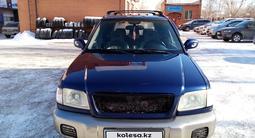 Subaru Forester 2002 года за 3 300 000 тг. в Нур-Султан (Астана)