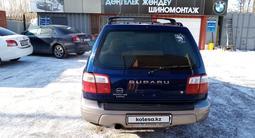 Subaru Forester 2002 года за 3 300 000 тг. в Нур-Султан (Астана) – фото 3
