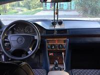 Mercedes-Benz E 300 1992 года за 1 500 000 тг. в Нур-Султан (Астана)