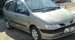 Renault Scenic 1997 года за 1 600 000 тг. в Кызылорда – фото 5