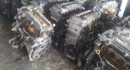 Двигатель (мотор) TOYOTA Camry за 36 946 тг. в Алматы