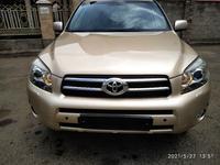 Toyota RAV 4 2007 года за 7 150 000 тг. в Алматы