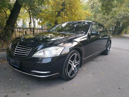Mercedes-Benz S 500 2010 года за 10 000 000 тг. в Алматы – фото 3