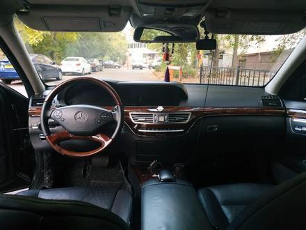 Mercedes-Benz S 500 2010 года за 10 000 000 тг. в Алматы – фото 7
