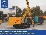 Atlas Copco  JK590 2020 года в Тараз – фото 2