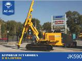 Atlas Copco  JK590 2020 года в Тараз