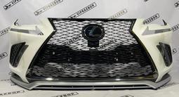 Передний бампер в сборе Lexus Nx F sport обвес за 40 000 тг. в Алматы