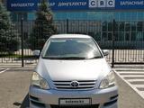Toyota Ipsum 2006 года за 3 600 000 тг. в Уральск – фото 5