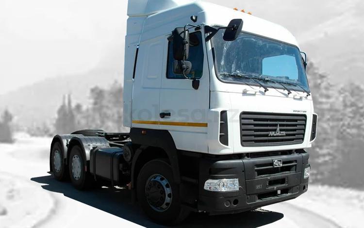 МАЗ  6430С9-520-010 2020 года в Караганда
