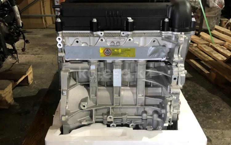 Двигатель Kia Rio 1.6 123-126 л/с G4FC Новый за 100 000 тг. в Челябинск