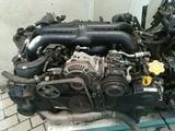 Субару Двигатель за 310 000 тг. в Алматы – фото 2
