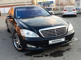 Mercedes-Benz S 550 2007 года за 6 500 000 тг. в Нур-Султан (Астана) – фото 4