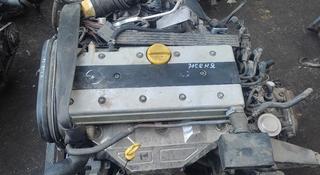 Двигатель контрактный 2л екотек с навесным за 250 000 тг. в Алматы