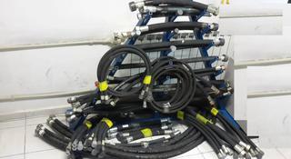 РВД шланги на гидравлику Автокрана в Актау