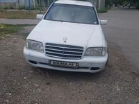 Mercedes-Benz C 200 1995 года за 1 350 000 тг. в Алматы